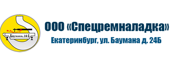 """ООО """"СпецРемНаладка"""""""
